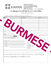 Burmese Application