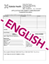English Application