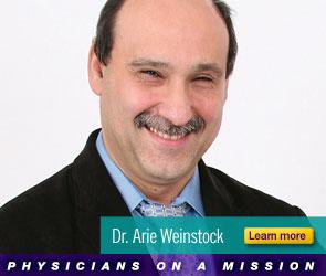 Dr. Arie Weinstock